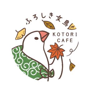秋を感じるふろしき文鳥